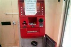 theft attempt in atm of icici bank