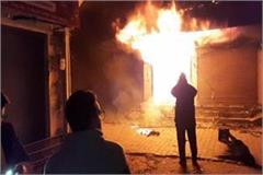 heavy fire in clothes shop millions of goods burnt