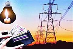 preparation increase electricity prices 5 to make up for loss