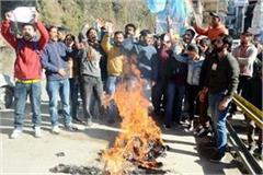nsui protest in shimla