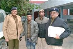 drug supplier arrested from delhi