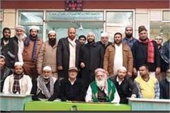 black day will be celebrated across punjab on 3 january shahi imam