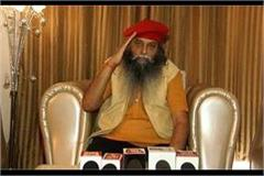 ammu said karni sena will treat rapists like this