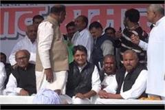 deepender singh hooda reached sonipat to thank the voters
