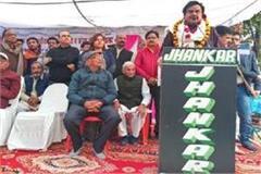 sultanpur shatrughan sinha targets bjp over demonetisation