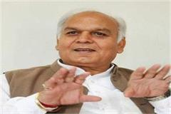 mohinder kp became chairman of punjab state technical education board