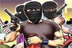 bullying of criminals robbery of 20 lakh by keeping family hostage in raisen
