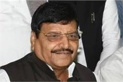 shivpal said  muslims should be as patriotic as hindus be included
