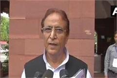 rampur sp mp azam khan speaks on hyderabad rape case