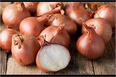 people do not like the taste of foreign onions