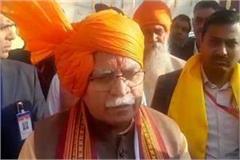 huge sikh museum will be built in kurukshetra