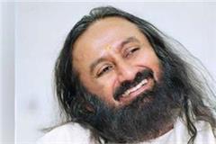 sri sri ravi shankar says demand for reconsideration of
