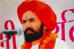 swami surya dev director of maharishi yoga ashram goniana mandi died