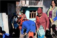 kullu mahila mandal village cleanliness