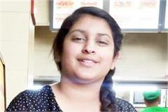niyati sharma get certificate of excellence
