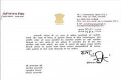 former cm digvijay singh wrote cm kamal nath demand investigation