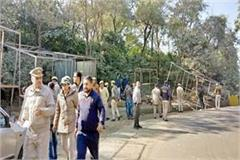 forest department action on illegal occupations