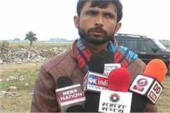 bjp mla secretary accuses palika president of tarnishing image of cows