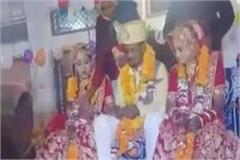 never seen such a marriage married wife and sister in law in the same pavilion