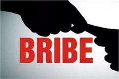 policemen caught red handed taking bribe of 10 thousand rupees
