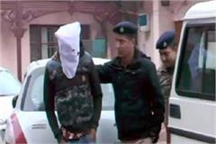 main accused arrested in online fraud
