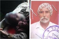 murder case in bathinda