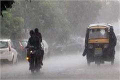 heavy rains may occur in punjab