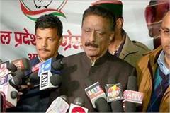 press conference of kuldeep singh rathore