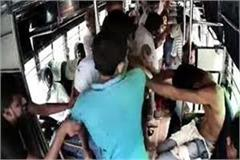 tahliwal bus conductor assault