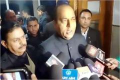 cm jairam thakur gave big statment on female harassment cases