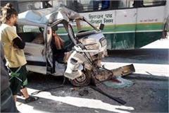 collision between van and bus