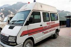 solan ambulance baggage seized city council