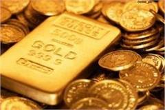 gold recovered from passengers at amritsar airport