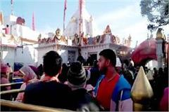 new year fair in nainadevi temple