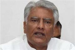 sunil jakhar speak on congress