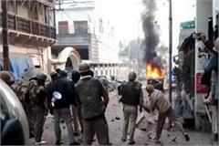 alert in up internet shutdown in many districts