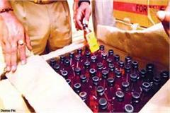 liquor smuggling continues in lock down 13 cases of english liquor