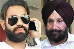 no relation between jaggu bhagwanpuria and jail minister