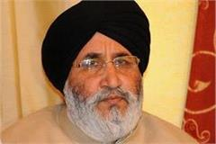 congress leader also tells manpreet unsuccessful finance minister sad