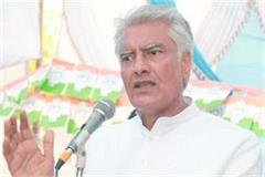 sunil jakhar speak on bjp