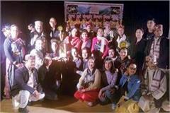 sutradhar kala sangam winner in folk dance competition