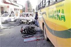 collision between bike and van