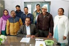 naib tehsildar in sub tehsil haripur