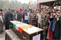 funeral of martyr sukhwinder singh