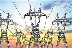 electric shock to the people of punjab increase of 30 paise per unit