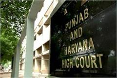 due to corona effect leave to date in punjab and haryana high court