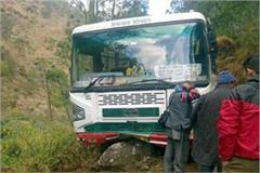 hrtc bus accident