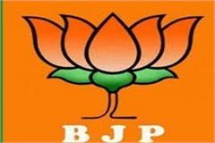 bjp will soon get a new state president