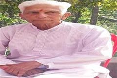 hamirpur dhumal father in law death