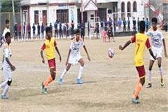 sundernagar football championship